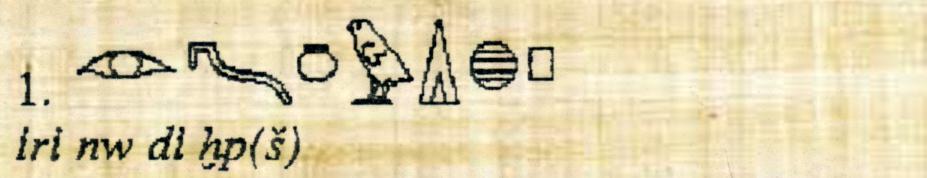 Lignes-Hieroglyphe-p1